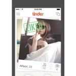 tinder-h-2.jpg